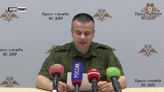 Украинские силовики за неделю почти 40 раз нарушили режим тишины