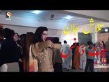 Medam Talash Jaan Latest Punjabi and Saraiki Song 2017 Dance Dewani Main Dewani