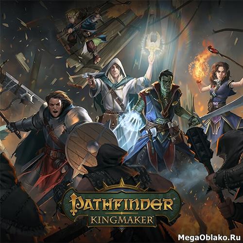 Pathfinder: Kingmaker - Imperial Edition [v 2.0.2 + DLCs] (2018) PC | RePack от xatab