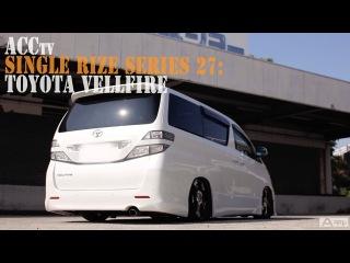 ACCtv | Toyota Vellfire | Air Bomber