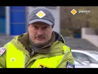 Glavnaya.doroga.(2016.12.03).SATRip.