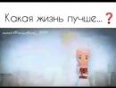 Qizlar o'zilar ko'rib hulosa Qilib oloslar albatta