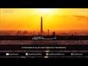 Сура Ат-Такви́р (Скручивание)| Саад Аль Курейши
