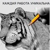 Webadminka.ru