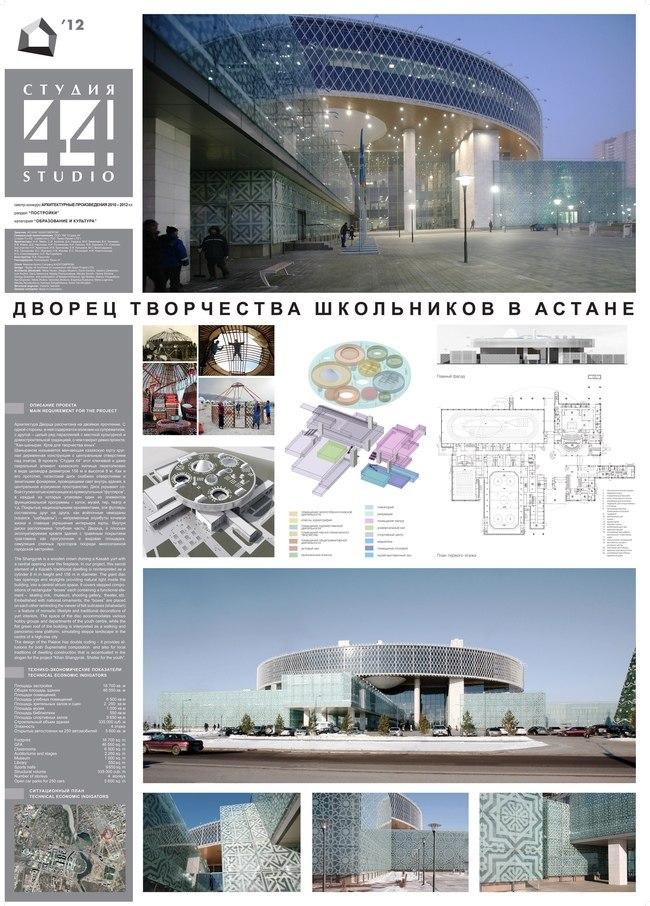 9erD01P4AZs.jpg