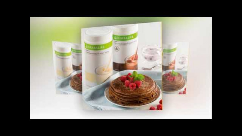 Рецепты завтраков от Herbalife Блинчики