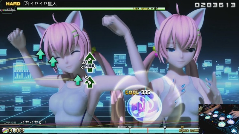  ARCADE CONTROLLER   Iya Iya Seijin   Project DIVA Future Tone DX   HARD PERFECT  