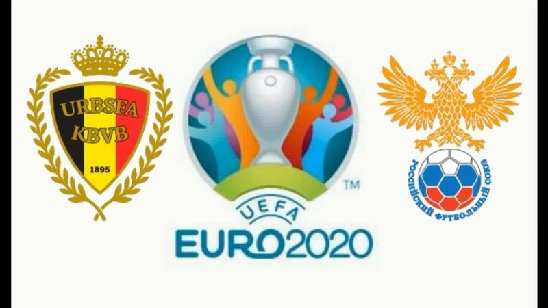 Бельгия Россия футбол 21 03 2019 Belgium Russia видео game parody обзор превью футбол игрушками тран