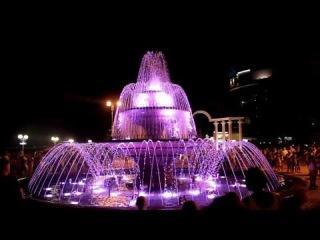 Поющий фонтан в Геленджике (Vanessa Mae - Toccata And Fugue In D Minor)