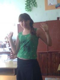 Катя Мартынова, 6 июня 1996, Омск, id170829747