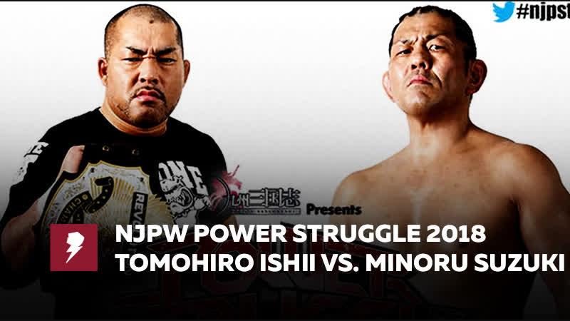 [My1] NJPW Power Struggle 2018 - Tomohiro Ishii vs. Minoru Suzuki