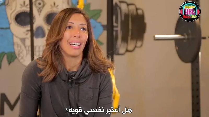 أول مدربة كروس فيت في السعودية