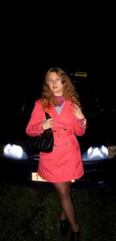 Ольга Солнцева, 23 октября 1989, Барановичи, id118119485