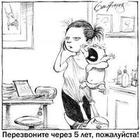 Ксения Виноградова  ...КУС...