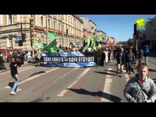 1 мая 2013 Зелёный блок Санкт-Петербург green block