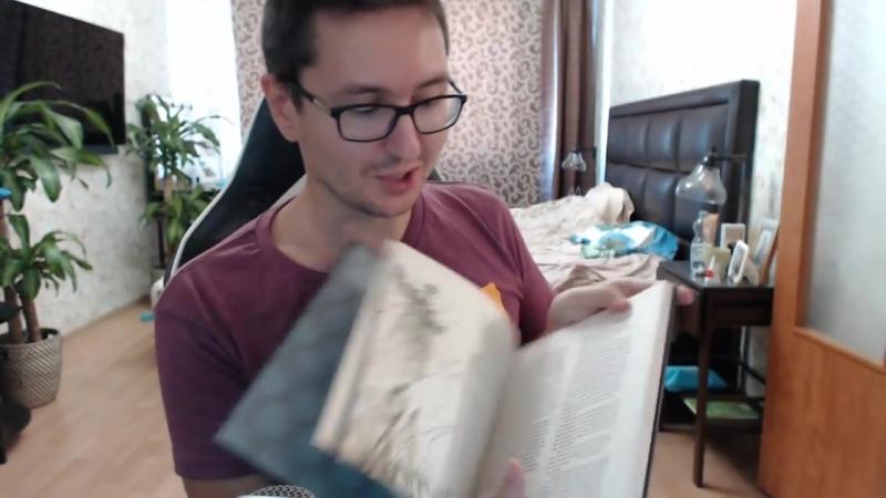 [ZebrailTV] World of Warcraft Battle for Azeroth Collectors Edition - распаковка