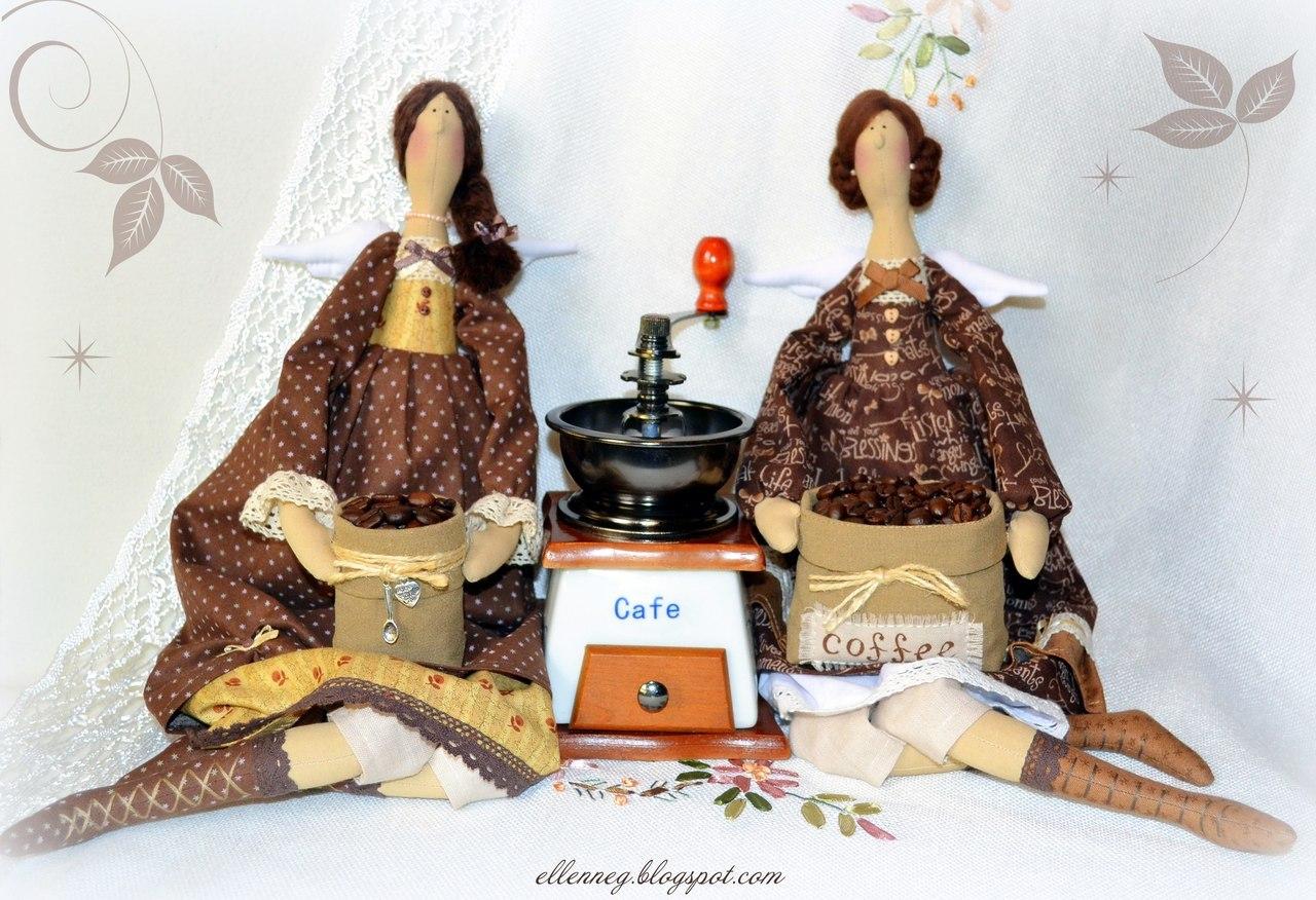 кофейные тильды