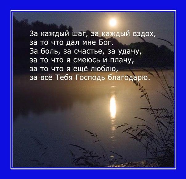 http://cs316723.userapi.com/v316723149/1285/Nm5z9DoGOMs.jpg