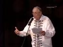 СО МНОЙ ВОТ, ЧТО ПРОИСХОДИТ (2009) - авторский вечер Евгения Евтушенко 1080p