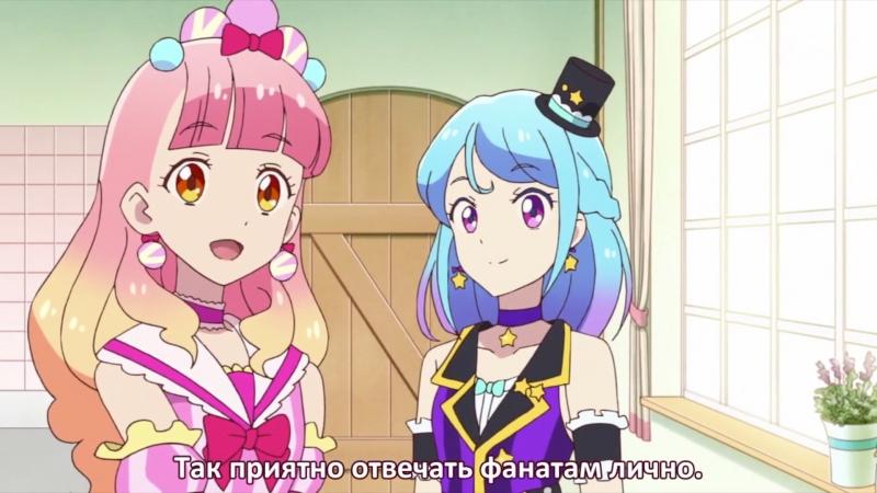 RUS SUB 12 серия Aikatsu Friends Друзья Айкацу