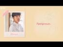 [RUS SUB] BTS - (보조개) Dimple, Illegal_(VIDEOMEG).mp4