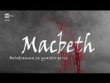 Giuseppe Verdi - Macbeth Макбет (Parma, 2018) ita.sub.