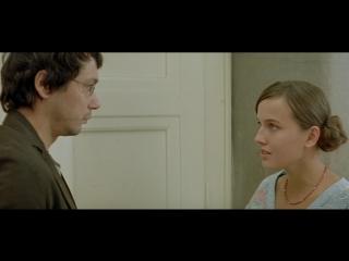 Сельский учитель / Venkovský ucitel (2008) Bohdan Sláma [RUS] DVDRip