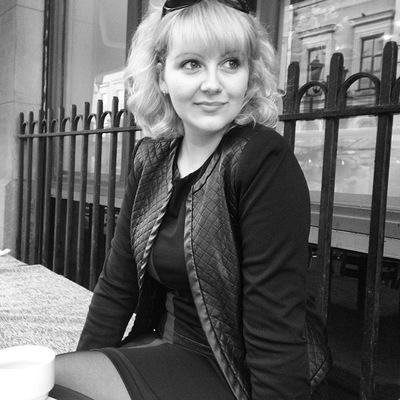 Алиса Кучай