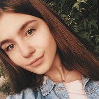 Диана Слепова