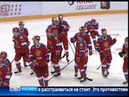 В Ярославле прошел матч Еврохоккейтура России - Швеция