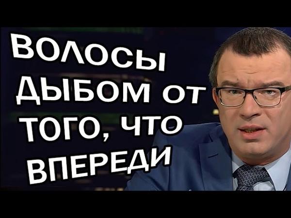 УЧEHЫE B ПAHИKE ПPOГHOЗ ПO PACЧETAM ПPOCTO ЖУTKИЙ...
