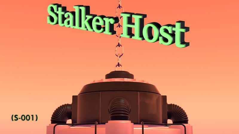 Stalker Host проект 3D (S-001) план разработки