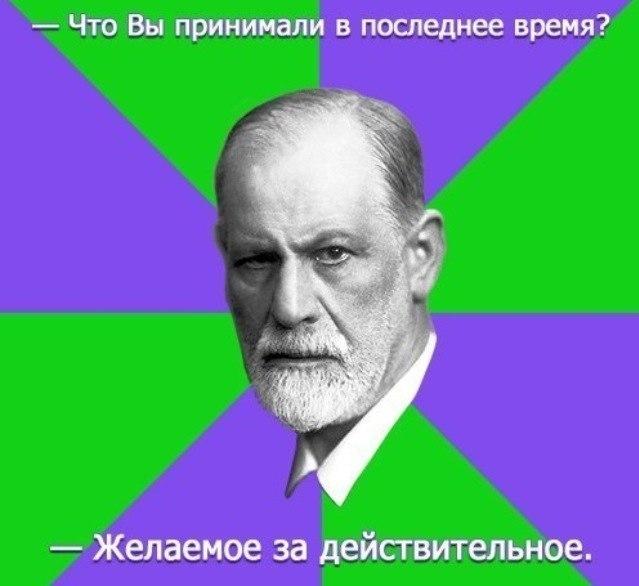 Антон Левин |