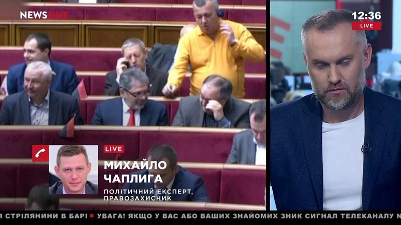 Чаплыга: санкции против телеканалов фактически являются калькой с цензуры в РФ 08.11.18