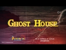 Дом с привидениями. Скоро открытие в Central Park