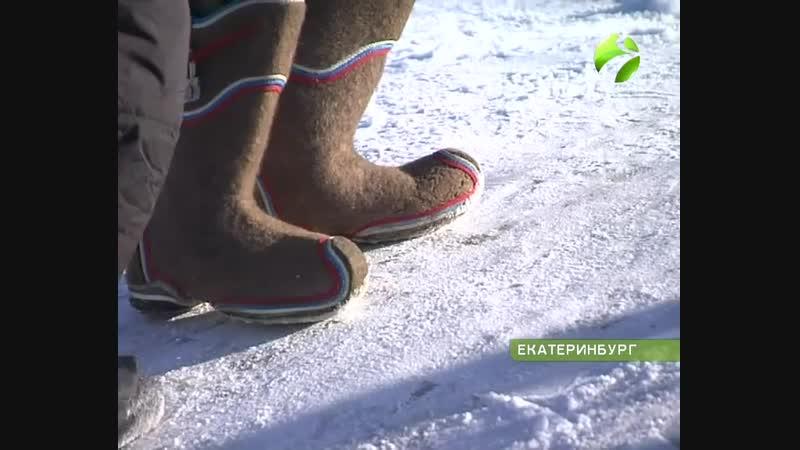 Бодрое утро - Валенки-ледоходы