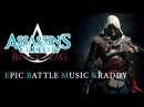 EPIC BATTLE music Kraddy - Into the Labyrinth