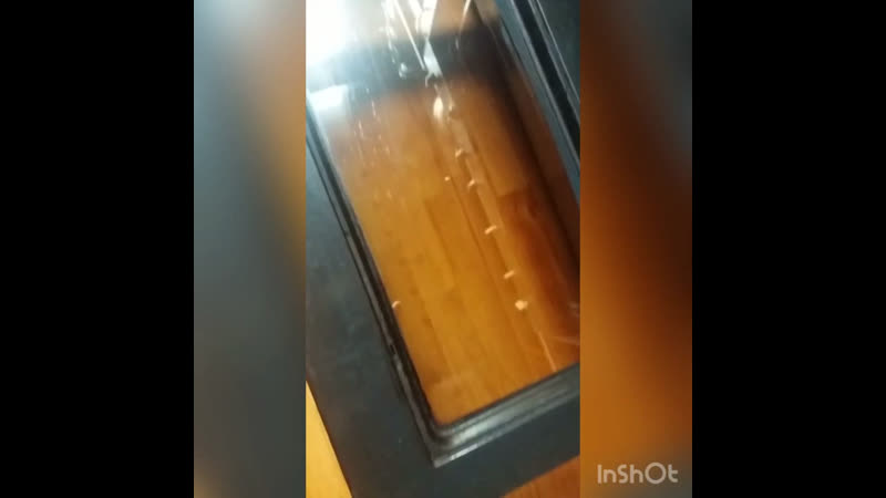 Чистящее средство ESSENS