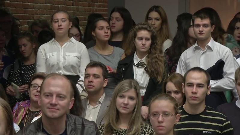 Всероссийский студенческий форум «Карьера»