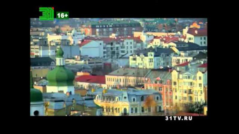 Небесные родственники Анонс сериала на 31 канале