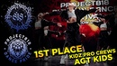 AGT KIDS ✪ 1ST PLACE ✪ KIDZ PRO CREWS ✪ RDF18 ✪ Project818 Russian Dance Festival ✪