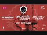 LIVE Fonarev Alexander Popov, Abstraсt Vision   BeatOn Live Birthday Party о2тв