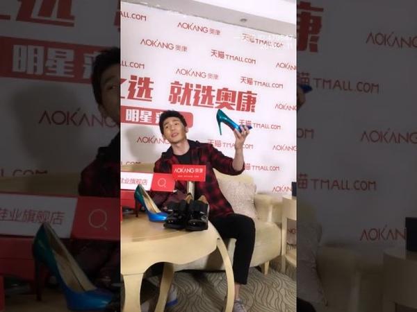 Интервью: Лайв-интервью с Бай Юй @ 11.11.16