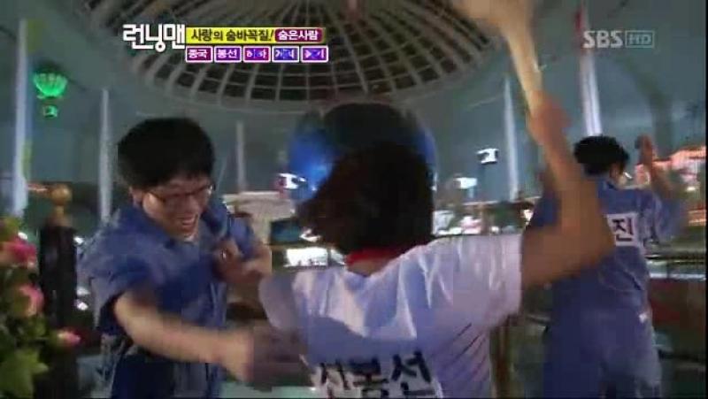 Ep.9 – 2010.09.05 – Lee Hongki (FT Island) Kim Soo Ro Shin Bong Sun [РУСС. САБ]_cut