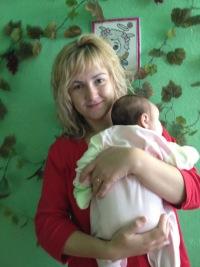 Alina Balan, 9 ноября 1999, Краснодар, id119806892