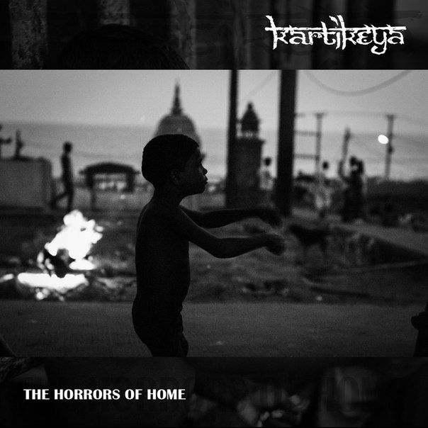 Новый сингл KARTIKEYA - The Horrors Of Home
