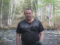 Дмитрий Лёвкин, 18 декабря 1965, Ижевск, id180355339