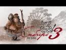 BesPoleznyi Syberia 3 Dancing Youkol Intro
