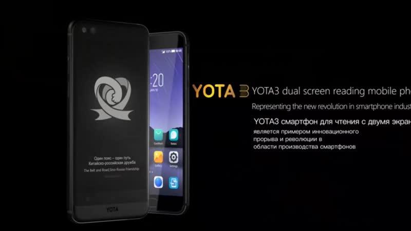 YotaPhone 3 - первый рекламный ролик