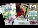 Бабка даёт уроки высшей математики 1000 200 500=1250 Гениально